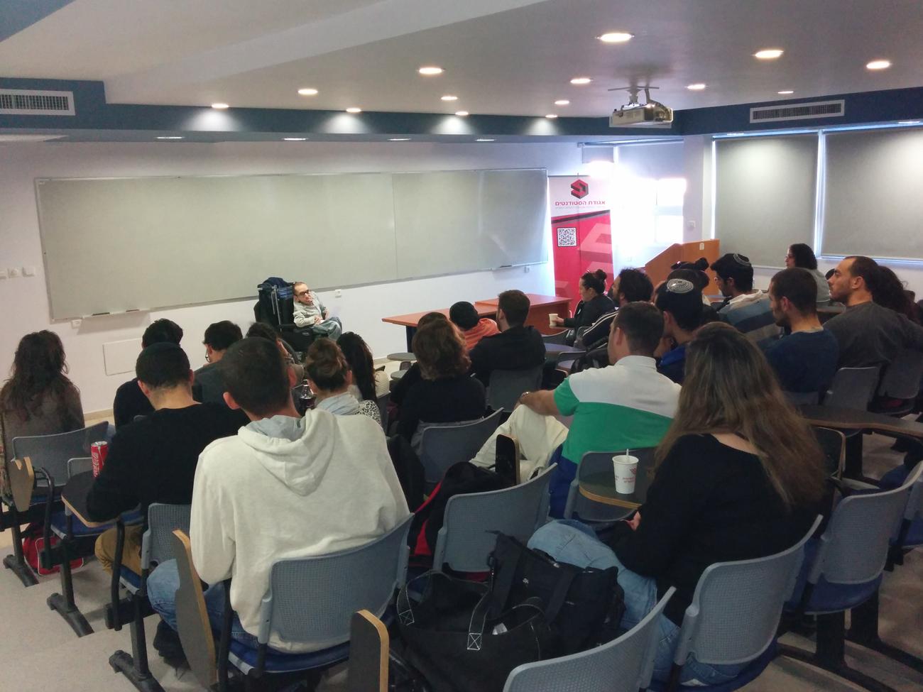 המכללה האקדמית להנדסה ירושלים