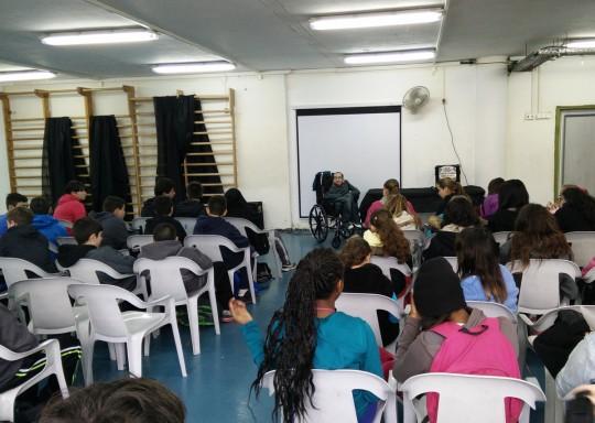 הרצאה לתלמידים